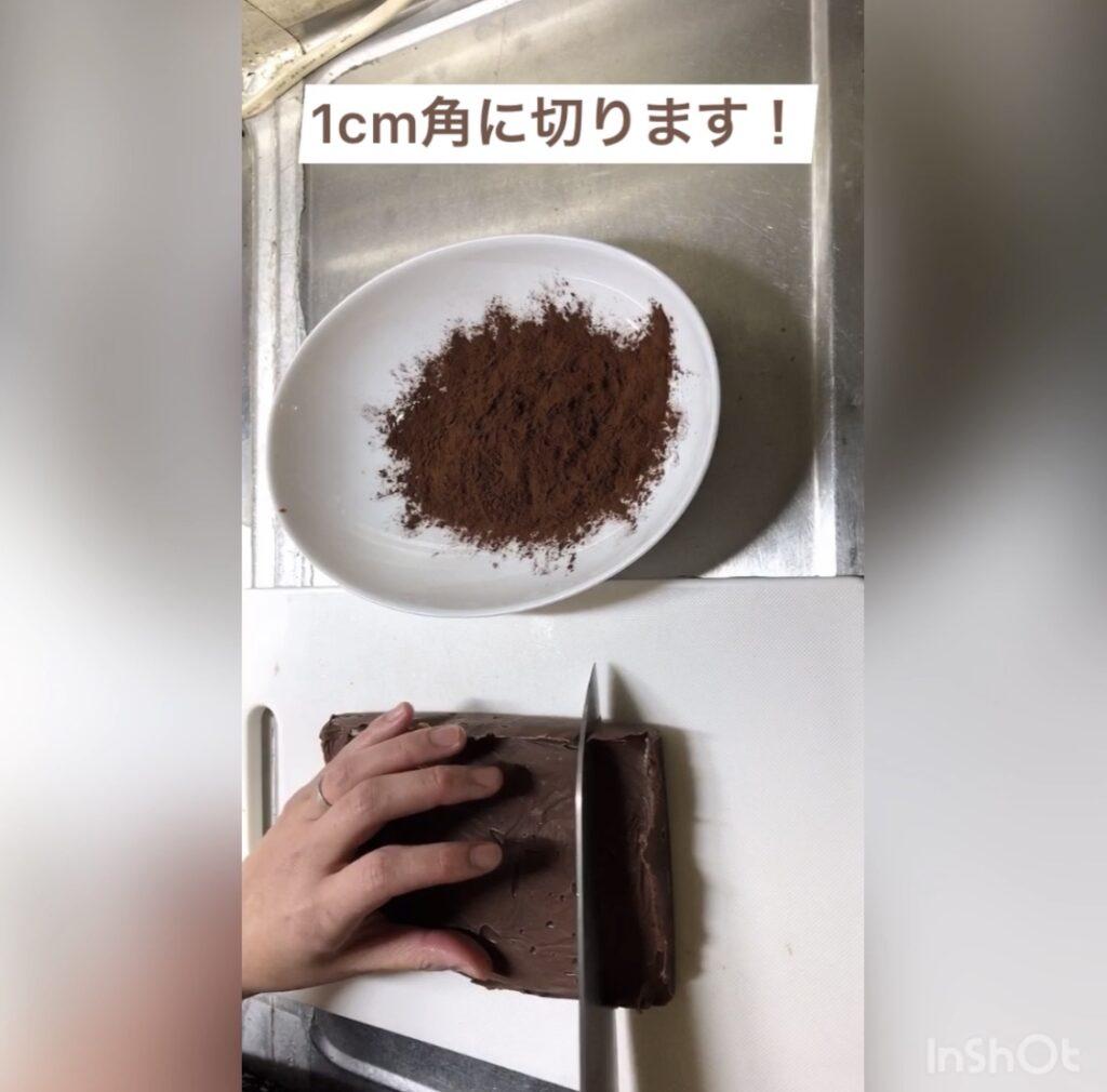 生チョコ 味噌
