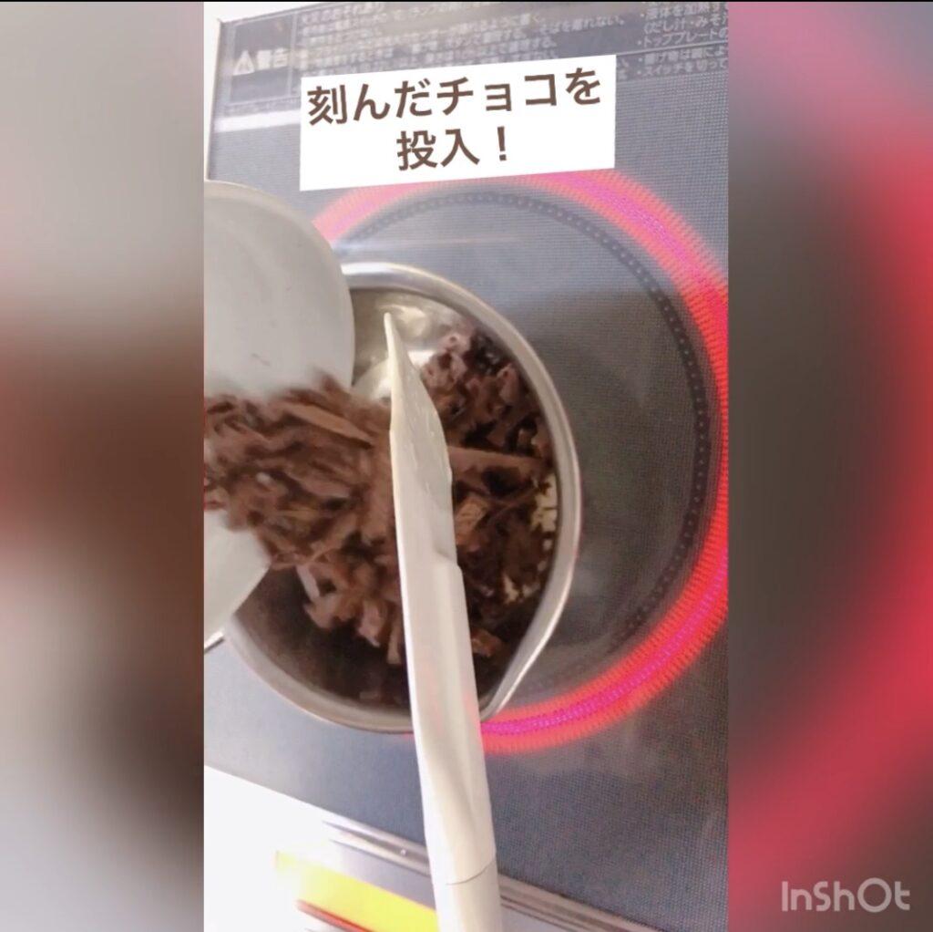 チョコ 生チョコ