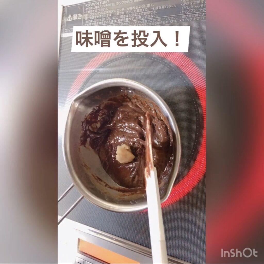 生チョコ 味噌 みそ